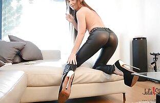 Dona De Casa Curvada porno masini Bate No Meu Grande Pau